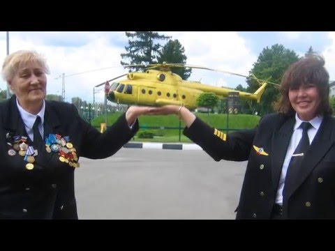 Марш вертолетчиков.