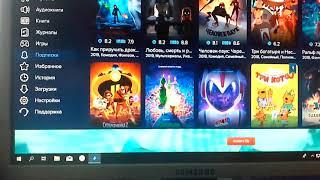 Getsee V. 2.0 программа для скачивания игр, фильмов, сериалов, музыки, книг