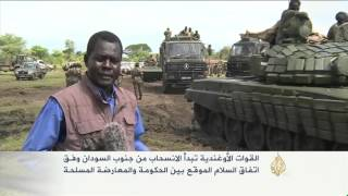 فيديو.. أوغندا تنسحب من جنوب السودان