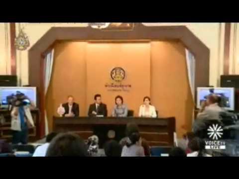 ครม ตั้งแกนนำนปช เป็นข้าราชการการเมือง 30 8 2554