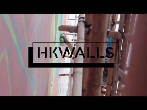 HKwalls 2015 - Sheung Wan + Stanley Market