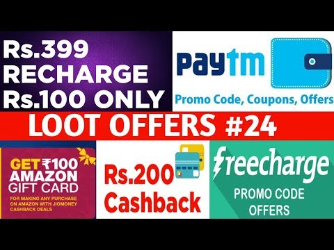 Paytm Rs.499 Promocode|Freecharge New Offer|Amazon Rs.200 Cashback|Rs.399 Recharge ₹100 only