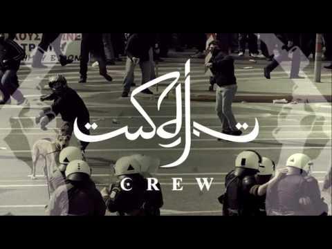 La SDJ Crew