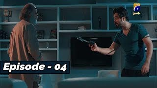 ALIF - Episode 04 - 26th OCT 2019 - HAR PAL GEO    Subtitle English   