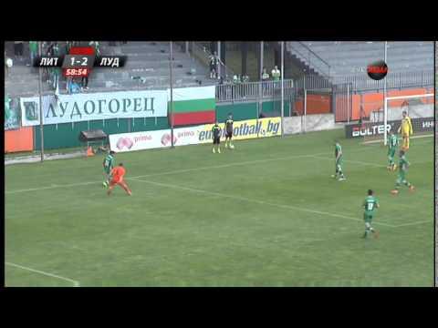 Litex Lovech 4-2 Ludogorets Razgrad