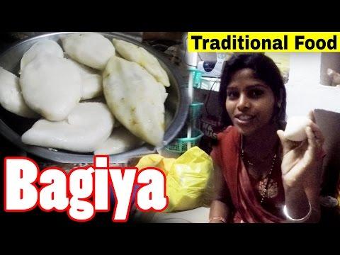 TRADITIONAL NEPALI/INDIAN FOOD - BAGIYA |MAITHILI FOOD RECIPE | THARU FOOD | GOOD FAMILY TIME