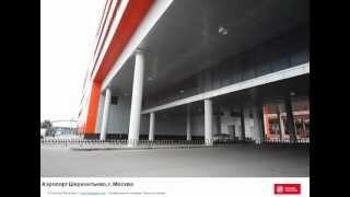 видео Аварийные светильники для промышленных предприятий