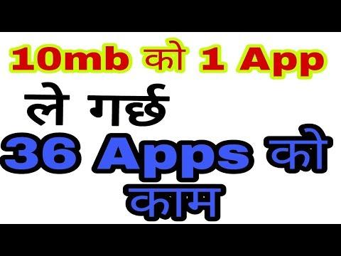 2018 को सबैभन्दा राम्रो App | MUST DOWNLOAD Android App In Nepali | By Uv Advice