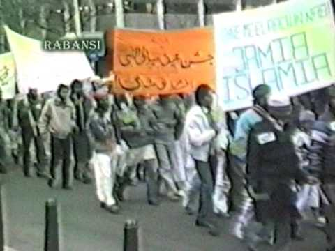 Eid Milaad Un Nabi ( s.a.w. )FIrst Juloos / Optocht in Holland The Hague 14 november 1987