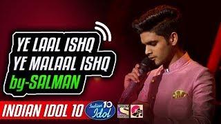 Ye Laal Ishq Ye Malaal Ishq - Salman Ali - Indian Idol 10 - Neha Kakkar -  2018
