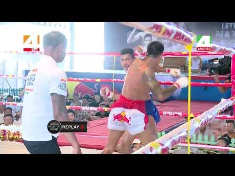 Myanmar Lethwei Nation Fight 2 KYAW SOE(Myanmar) VS THET KO (Myanmar)24.9.2017