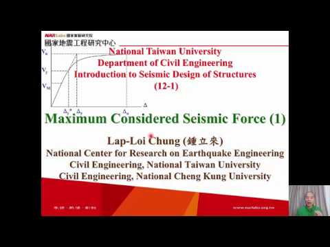 1061-NTU-SDS-12-1-Maximum Considered Seismic Force (1) Lap-Loi Chung