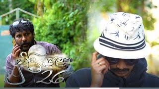 Duwili Sulanga   Episode 26 - (2021-06-29)   ITN Thumbnail