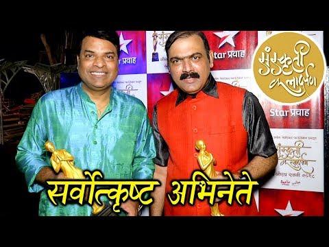 Bharat Jadhav & Makrand Anaspure Shares Best Actor Award   Sanskruti Kaladarpan Award 2018
