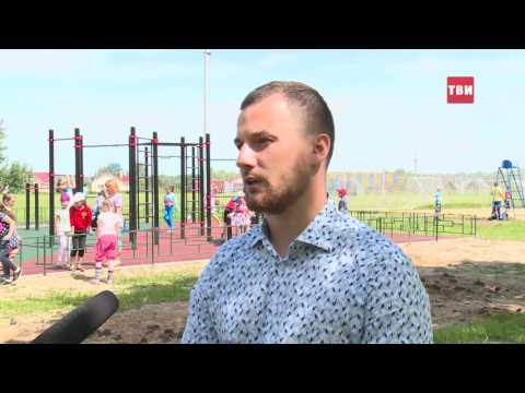 Новый парк в Бужаровском с.п.