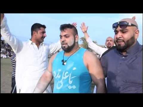 Bini - Pehlwan Ch Omar vs Raja Qamar  - Bholot Mela