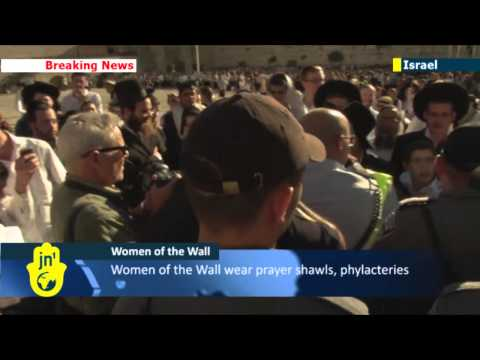 Women of the Wall: Ultra-Orthodox Jews protest over gender equality group's Western Wall prayers