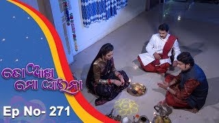 To Akhi Mo Aaina  Full Ep 271  12th Nov 2018  Odia Serial   TarangTV