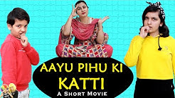 AAYU PIHU KI KATTI | A Short Movie #Family #Comedy Brother vs Sister | Aayu and Pihu Show