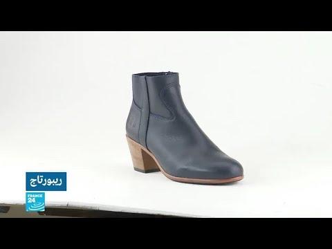 b7f75b478 كيف تتم صناعة الأحذية الفرنسية بمواد طبيعية؟ - YouTube