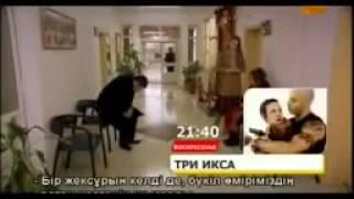 Между Небом и Землей Небесная Любовь 59 серия смотреть онлайн турецкий сериал на русском языке