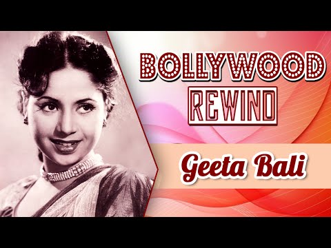 Geeta Bali – The Model Of Vivacity | Bollywood Rewind | Biography & Facts