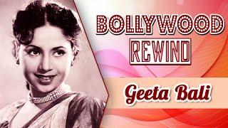 geeta bali the model of vivacity   bollywood rewind   biography facts