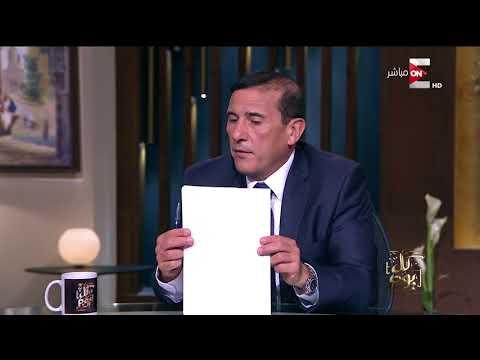 كل يوم -  أوضاع السياحة ومستقبلها .. حوار مع حسام الشاعر وأحمد الوصيف  - 10:21-2018 / 3 / 18