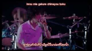 ONE OK ROCK - Adult suit [Thai sub]