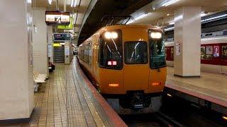 【近鉄名古屋駅の発車メロディがいいと思う人は
