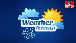 Telugu States Weather Report || 18 -02-2020 | hmtv