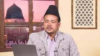 Tajweed-ul-Quran |Class-67