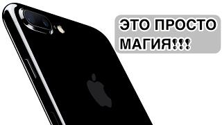 ЭТО ОБЯЗАН ЗНАТЬ КАЖДЫЙ ВЛАДЕЛЕЦ iPhone!