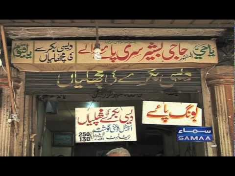 -::Food Street in Guwal Mandi Lahore::-