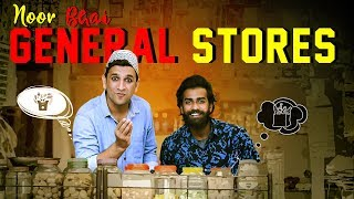 Noor Bhai General Store || Kirana Shop Wale || Shehbaaz Khan Comedy
