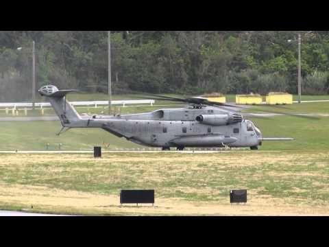 "HMH-465 ""Warhorses"" CH-53E YJ-05 (163087) @ MCAS Futenma , Okinawa Japan"