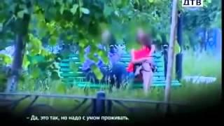 Брачное чтиво 5 сезон 05 выпуск
