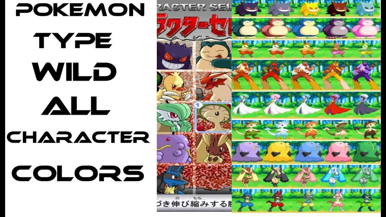 Pokemon: type wild beta 5. 3 fan made fighting game download link.