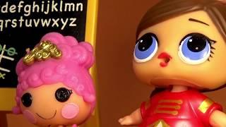 Мультик Лалалупси Куколка LOL Surprise В ШКОЛЕ Lalaloopsy мультфильмы для детей