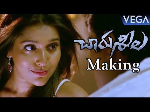 Rashmi Gautam's Charuseela Telugu Full Movie Making || Brahmanandam, Rajiv Kanakala