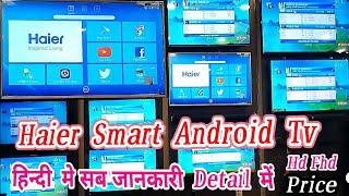 Haier tv Smart tv,Android tv Led Smart tv,Full hd