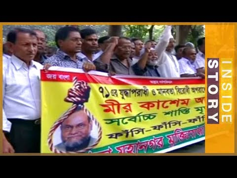 Inside Story - What's behind Bangladesh's war crimes trials?