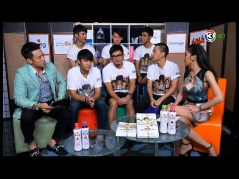 บ้านข่าวบันเทิง - เหล่านักแสดงเรื่อง วัยเป้งนักเลงขาสั้น ออกอากาศวันที่ 5 ตุลาคม 2557
