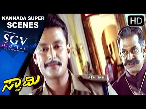 Challenging Star Darshan's Sakkath Dialogue | Swami Movie | Kannada Super Scenes 140 | Avinash