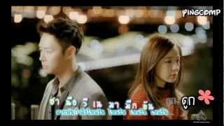 [Sub Thai] Wax - 떨어진다 눈물이 (Tears Are Falling) [I Miss You OST]