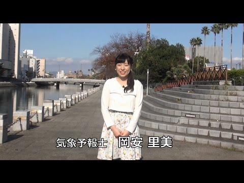 【オフィス気象台】 徳島の魅力♪