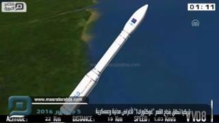 مصر العربية | تركيا تطلق بنجاح القمر