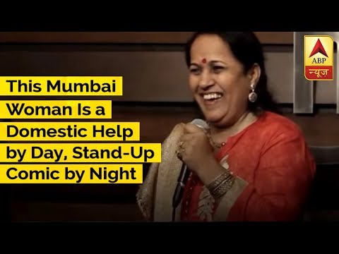 This Mumbai Woman Is a Domestic Help by Day, Stand-Up Comedian by Night | ABP News