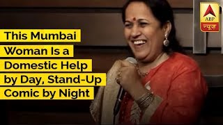 This Mumbai Woman Is a Domestic Help by Day, Stand-Up Comedian by Night   ABP News