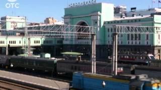 видео Достопримечательности Новосибирска